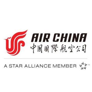 Air China Shanghai Uluslararası Havacılık, Havaalanı İnşaatı Fuarı