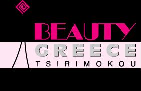 Beauty Forum Greece Athens Uluslararası Kişisel Bakım, Kozmetik Fuarı