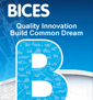 Bices Beijing  Uluslararası İnşaat Teknolojisi ve Ekipmanları Fuarı