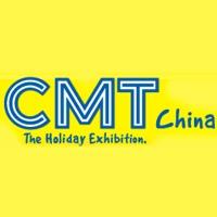 Cmt China Nanjing Uluslararası Turizm Fuarı
