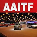 Aaitf Autumn Shenzhen Uluslararası Otomobil, Ticari Araçlar, Parça ve Aksesuarları Fuarı