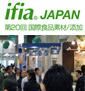 Ifia Japan Tokyo Uluslararası Kimya, Petrokimya Fuarı