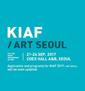 Kiaf Seoul Uluslararası Sanat, Antika Fuarı