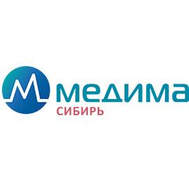 Medima Siberia Novosibirsk Uluslararası Optik Fuarı