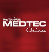 Medtec China Shanghai Uluslararası Medikal, Sağlık, İlaç Sanayii Fuarı