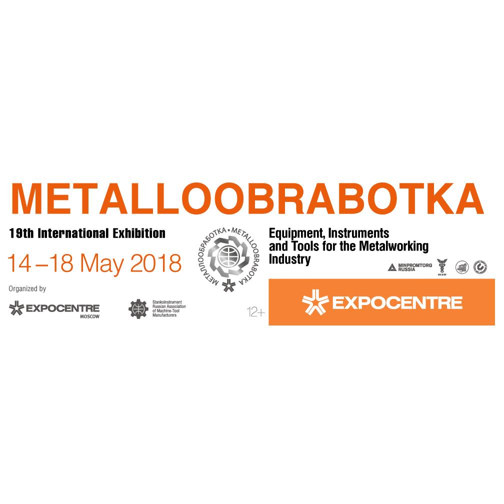 Metalloobrabotka Moskova Uluslararası Metal İşleme, Kaynak Teknolojisi Fuarı