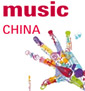 Music China Shanghai Uluslararası Müzik Fuarı