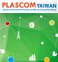 Plascom Taiwan Kaohsiung Uluslararası Plastik ve Kauçuk İşleme Fuarı