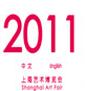 Shanghai Art Fair 2019 Uluslararası Sanat, Antika Fuarı